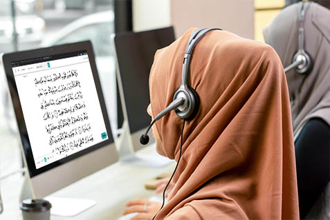 Female Quran Tutors